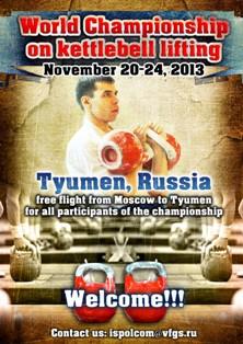 World championship 2013 on kettlebell lifting