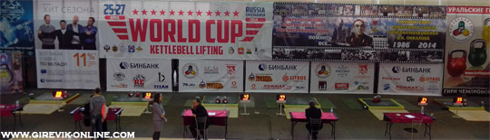World CUP 2014 on kettlebell sport. Stage 2, Chelyabinsk