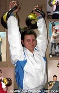 Tatiana Potemkina
